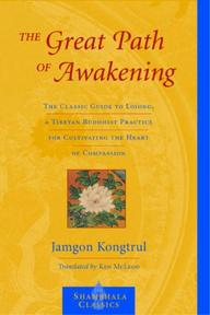 The Great Path Of Awakening - Jamgon Kongtrul (ISBN 9781590302149)