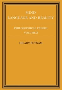 Philosophical Papers: Volume 2 - Hilary Putnam (ISBN 9780521295512)