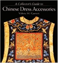 Collector's Guide to Chinese Dress Accessories - Valery M. Garrett (ISBN 9789812047298)