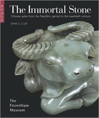 The Immortal Stone - James C.S. Lin (ISBN 9781857595819)