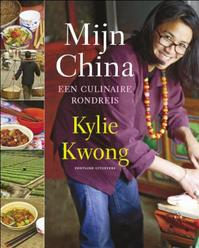 Mijn China - K. Kwong (ISBN 9789059563025)