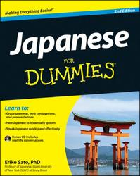 Japanese For Dummies - Eriko Sato (ISBN 9781118130711)