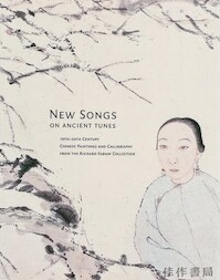 New songs on ancient tunes - Stephen Little, Richard Fabian, Jung May Lee Barrett, Honolulu Academy Of Arts (ISBN 9780937426807)