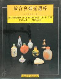 Masterpieces of Snuff Bottles in the Palace Museum - Xia Gengqi, Zhang Rong (ISBN 9787800471940)