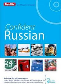 Berlitz Confident Russian - (ISBN 9781780044323)