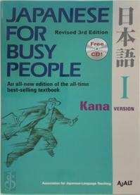 Japanese for busy people I - Unknown (ISBN 9784770030092)