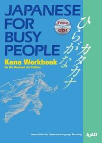 Japanese for Busy People - ajalt (ISBN 9781568364018)