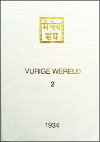 Vurige wereld / 2 - Unknown (ISBN 9789062718061)