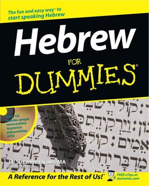 Hebrew For Dummies - Jill Suzanne Jacobs