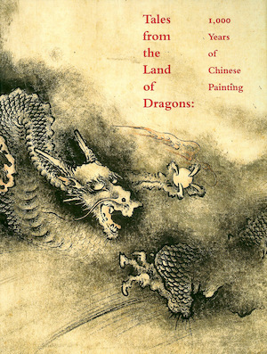 Tales from the Land of Dragons - Tung Wu
