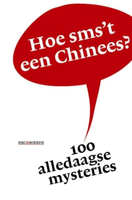 Hoe sms't een Chinees? - Unknown
