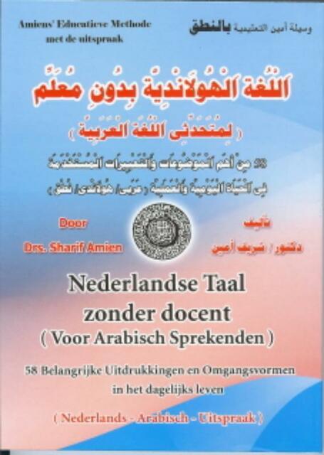 Nederlandse Taal Zonder Docent Voor Arabisch Sprekenden De Slegte