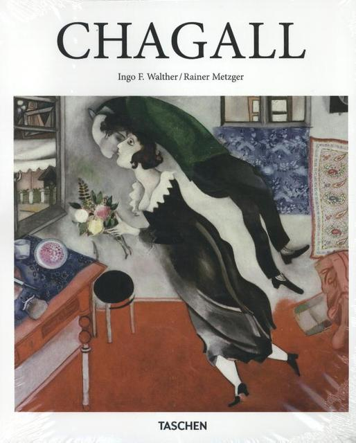Chagall - Rainer Metzger