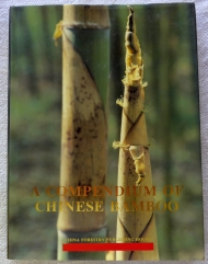 A Compendium of Chinese Bamboo