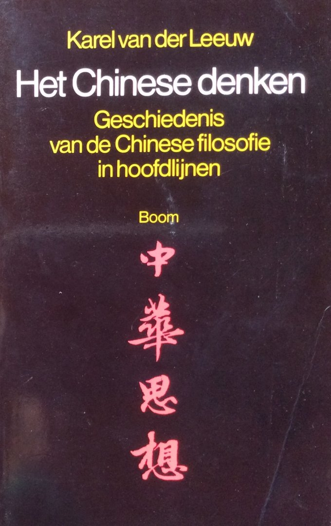 KAREL VAN DER LEEUW - Het Chinese denken. Geschiedenis van de Chinese filosofie in hoofdlijnen