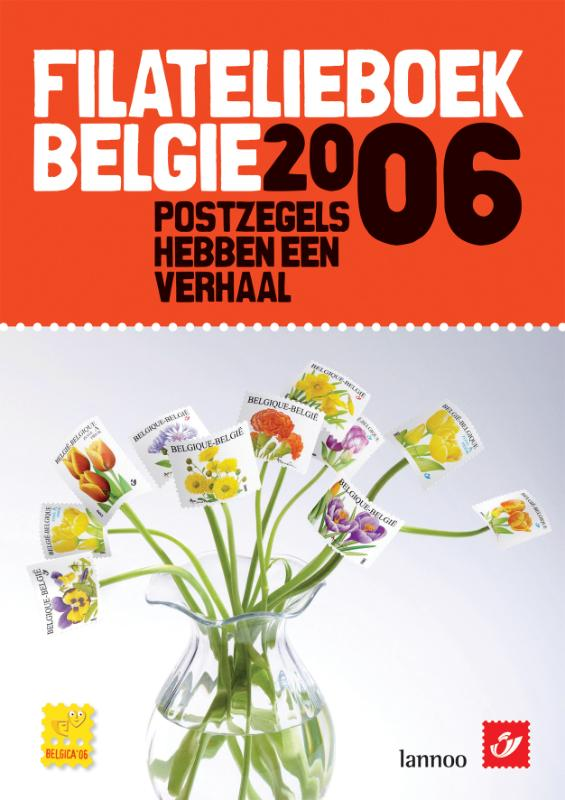 - 2006