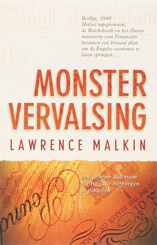 Monstervervalsing