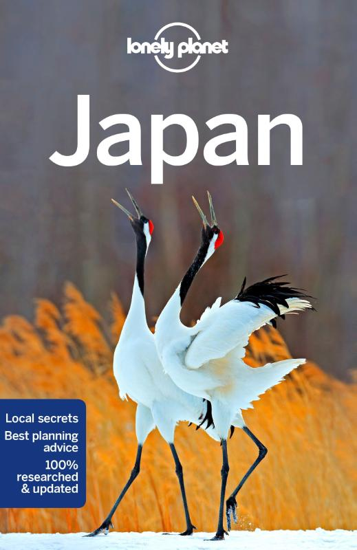 - Lonely Planet Japan