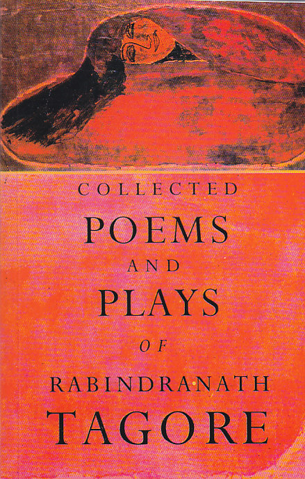 Collected Poems and Plays o...