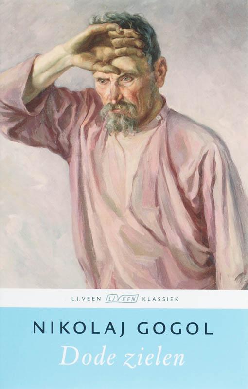 N. Gogol - Dode zielen