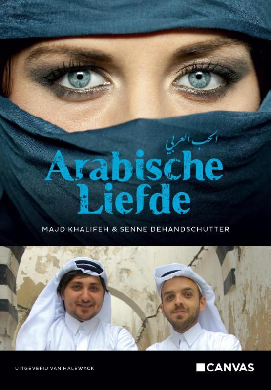 Senne Dehandschutter - Arabische liefde