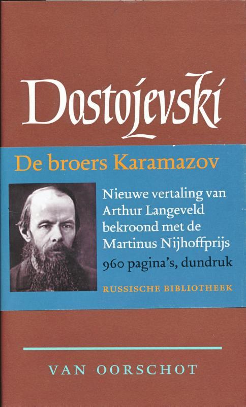 F.M. Dostojevski - VW 9 (De broers Karamazov) RB