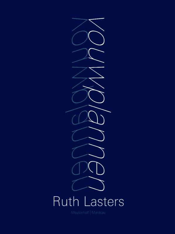 Ruth Lasters - Poolijs