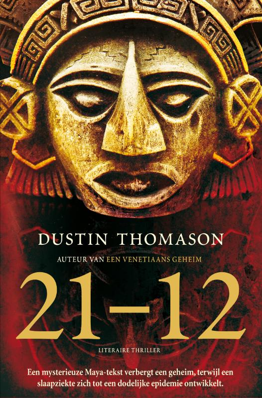 Dustin Thomason - 21-12