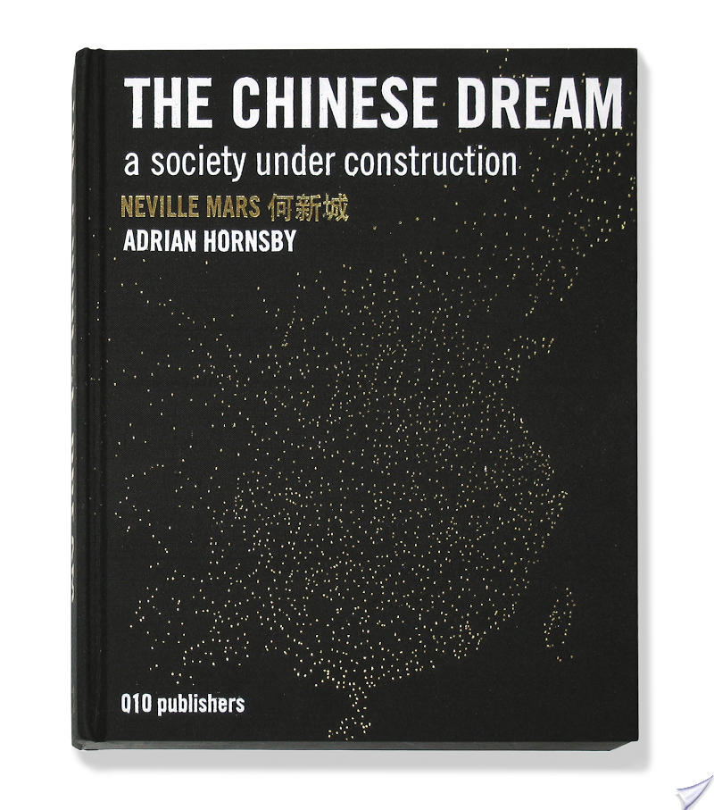The Chinese Dream a Society...