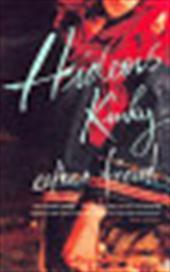 Esther Freud - Hideous Kinky