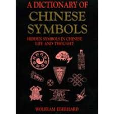 WOLFRAM EBERHARD - A Dictionary of Chinese Symbols